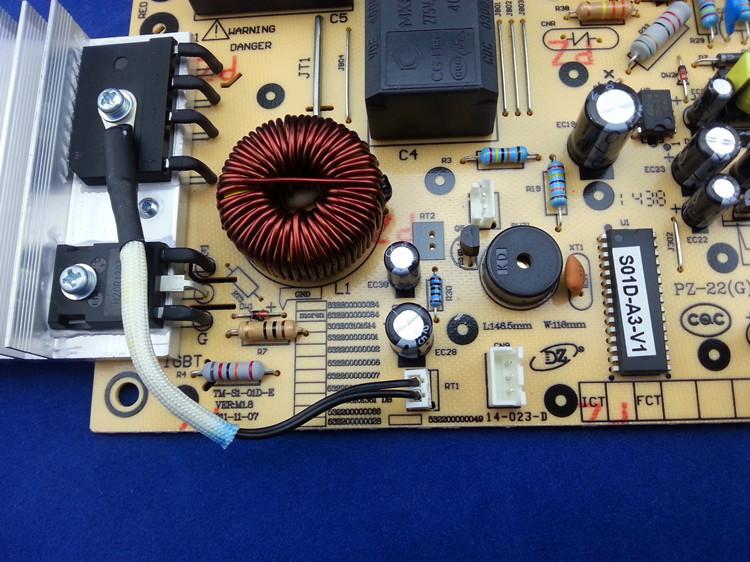 电磁电子测试